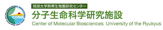 Center of Molecular Biosciences