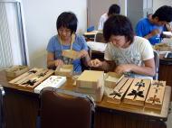 琉球大学学部生・院生を対象とした講義・実習